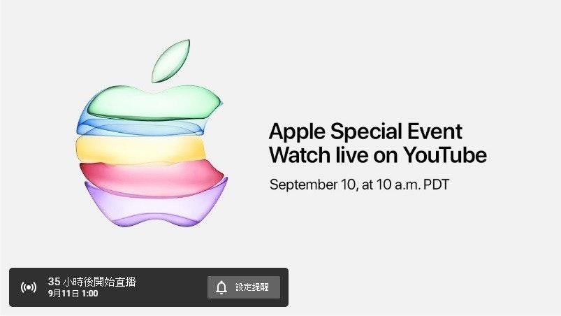 Apple, , iPhone, Apple Park, Apple MacBook Pro, Apple Special Event, , List of Apple Inc. media events, Streaming media, Macintosh, Apple, Product, Line, Logo