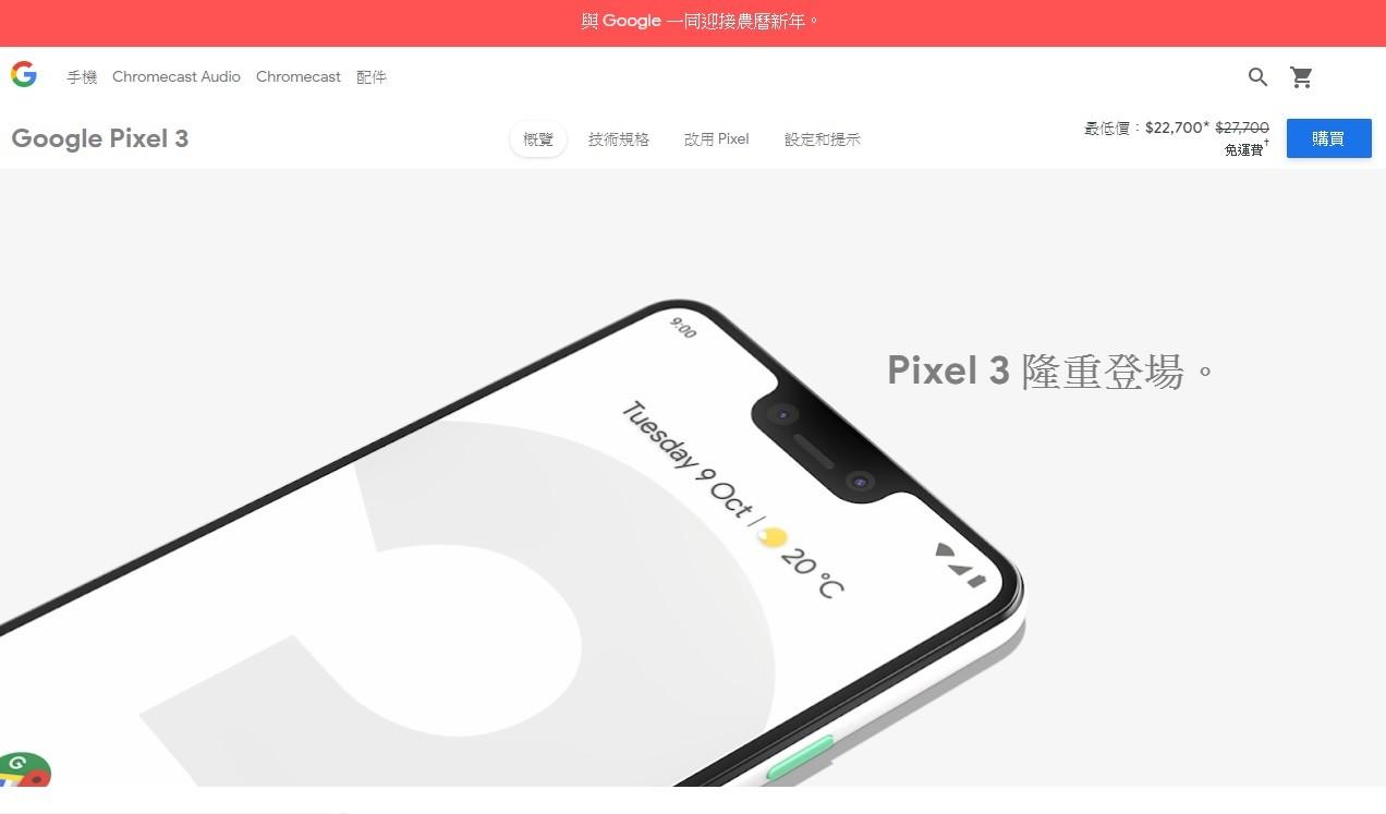 Pixel 3, Google Pixel 3 XL, Pixel, Smartphone, Pixel 2, , Google, Android, Android P, XDA Developers, Pixel 3, Text, Product, Line, Font, Technology, Electronic device, Screenshot, Diagram, Gadget, Logo