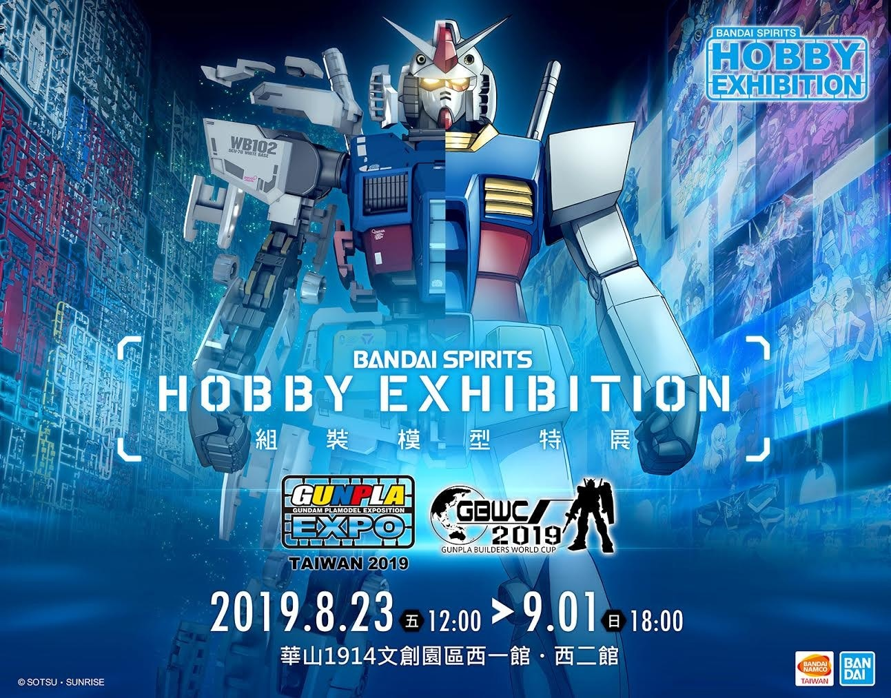 Gunpla Expo Indonesia 2019, Mall of Indonesia, Gundam model, Gundam, RX-0 独角兽高达, 2019, Exhibition, , , Bandai SPIRITS Co, gunpla expo indonesia 2019, Games, Graphic design, Technology, Advertising, Poster, Font, Pc game, World, Fictional character, Action figure