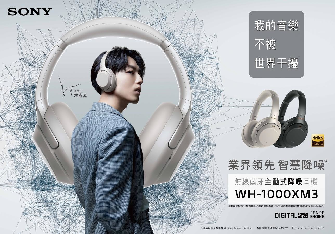 Headphones, , Microphone, Sony Corporation, 瘾科技, Sony Handicam Station DCRA-C181, 182116821, Sony 1000X, Ear, Product, Hearing, headphones, Headphones, Headset, Ear, Audio equipment, Gadget, Electronic device, Technology, Neck, Design, Hearing
