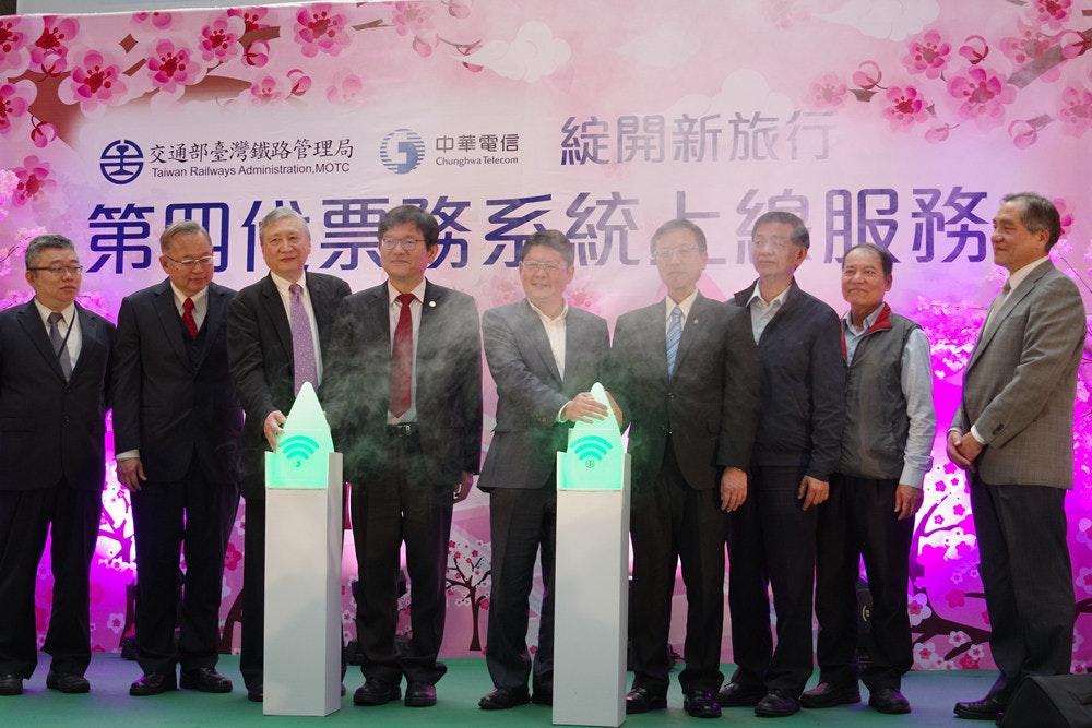 Public Relations, Bank, Credit, Daiichi Bank, Taiwan Railways Administration, , Public, taiwan railways administration, Event, Company, Magenta, Award, Team