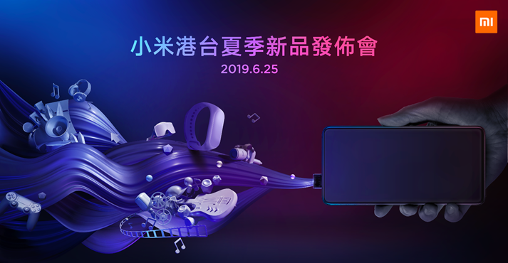 Huawei Mate 10, Huawei Mate 20, , Huawei, , Smartphone, , , Samsung Group, Huawei P20, graphic design, Purple, Violet, Font, Animation, Graphic design