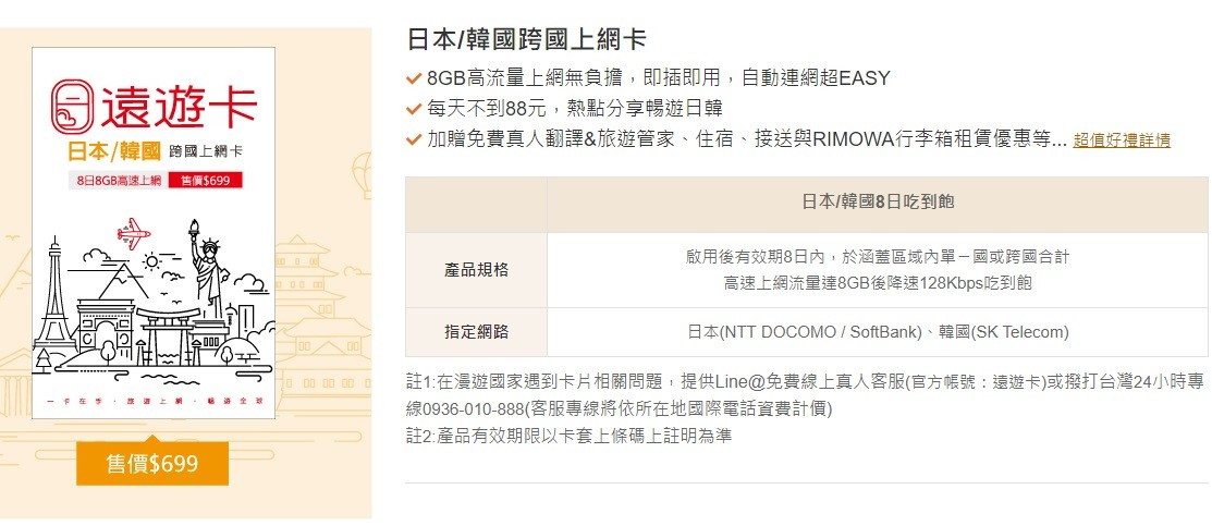 , Southeast Asia, Paper, Taiwan Rakuten Ichiba,Inc., , Product, Product design, Font, Goods, Communication, paper, Text, Font, Line