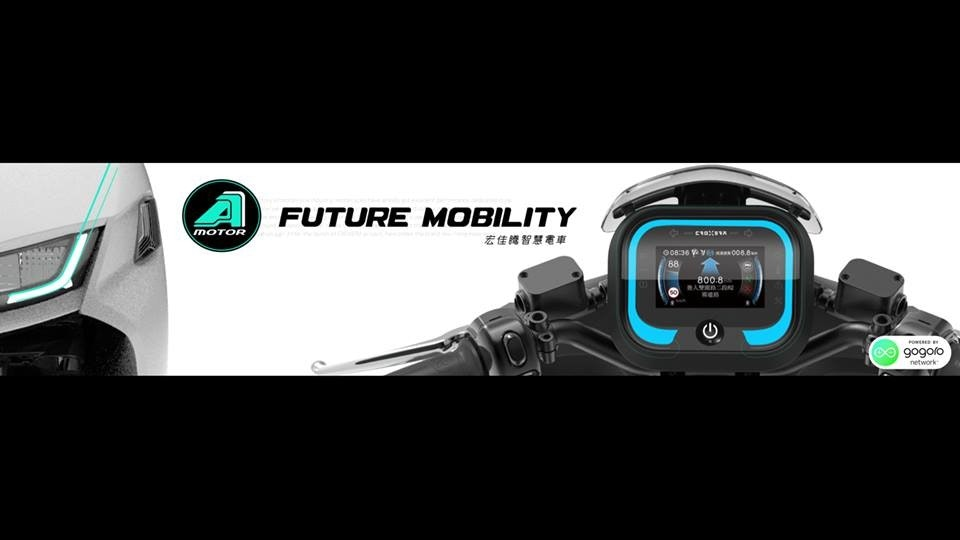 Car, Motor Vehicle Speedometers, Motor vehicle, Automotive design, Vehicle, Product design, Motorcycle Helmets, Technology, Angle, Design, car, Product, Technology, Dive computer, Vehicle, Auto part, Audio equipment, Electronic device, Car, Watch phone, Honda