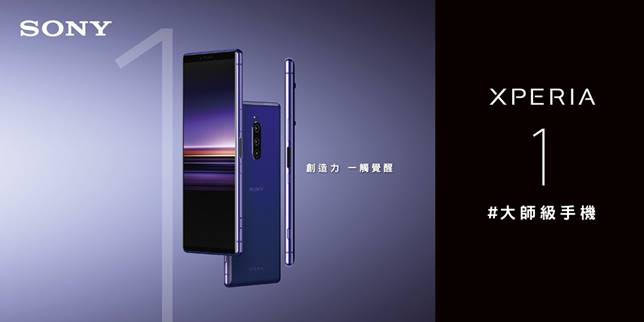 Sony Xperia XZ3, Sony Xperia L2, Sony, Sony Xperia L, Smartphone, , 32 gb, Sony Corporation, Display device, Front-facing camera, sony, Product, Lock, Door handle, Door, Major appliance, Gadget, Refrigerator, Electronics, Electronic device, Hardware accessory