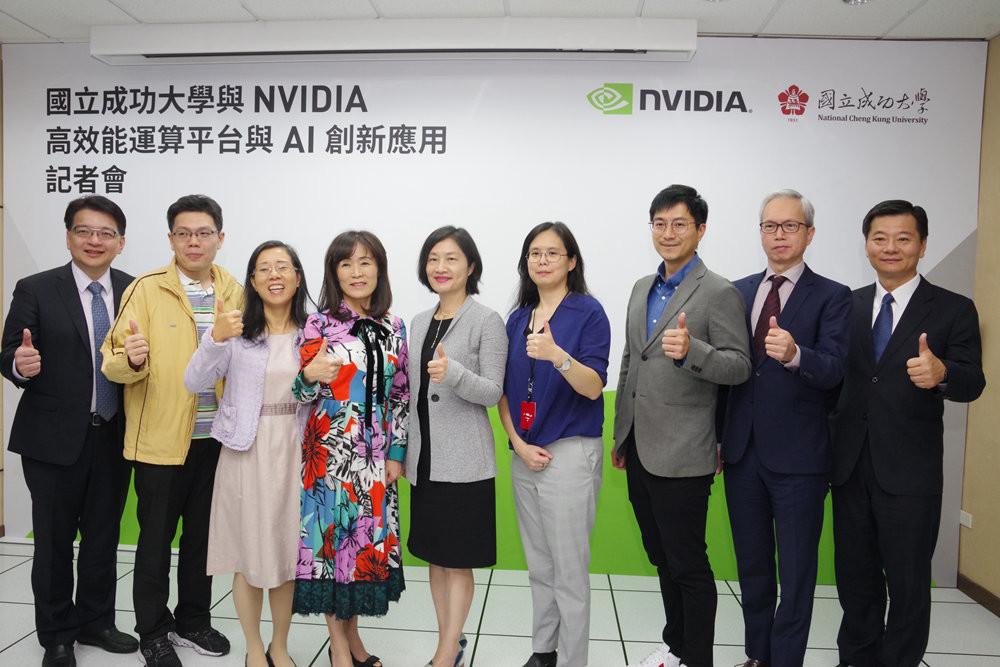 照片中提到了國立成功大學與NVIDIA、高效能運算平台與 Al 創新應用、記者會,跟英偉達、國立成功大學有關,包含了ati vs NVIDIA、公共關係、通訊、業務發展、商業