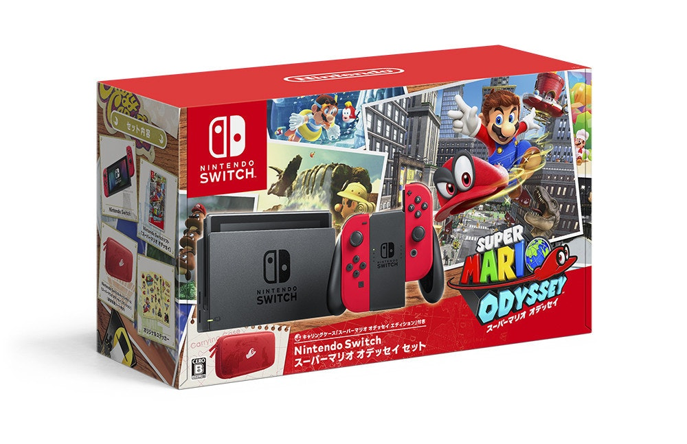 Super Mario Odyssey, Nintendo Switch, Wii U, , Nintendo, Video Game Consoles, Video Games, Princess Peach, Amiibo, Game, nintendo switch with super mario odyssey, Product, Technology, Gadget, Electronic device, Toy, Fictional character, Electronics