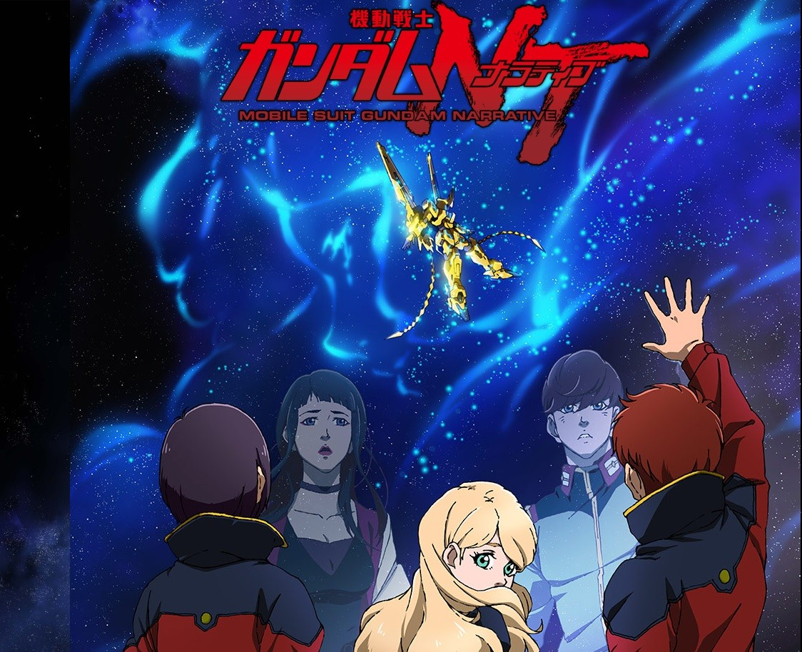Mobile Suit Gundam Narrative, Gundam, Film, Char Aznable, Anime, Cinema, Narrative, Universal Century, Sunrise, , gundam narrative, anime, computer wallpaper, pc game, space, poster, fiction, fictional character, screenshot, graphics, graphic design