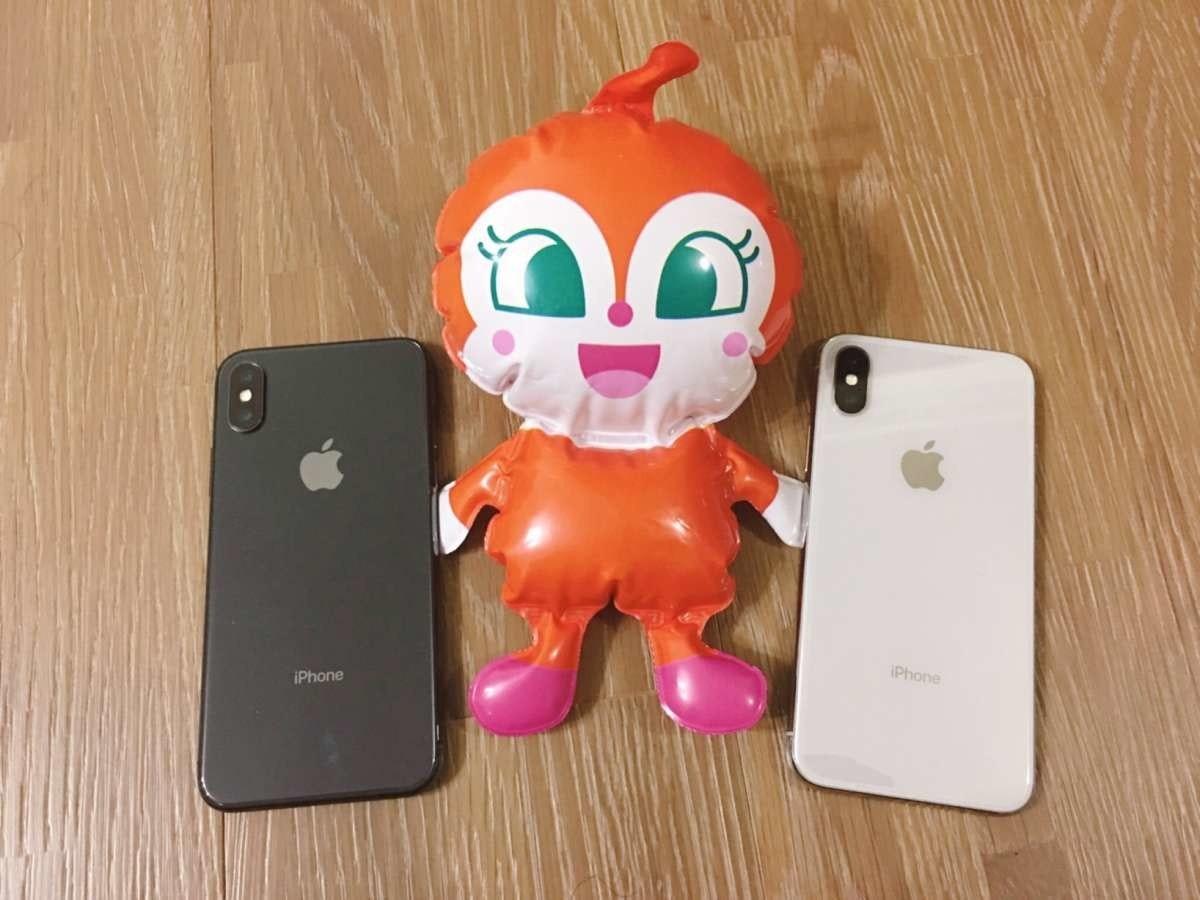 照片中提到了iPhone、iPhone,包含了橙子、手機、iPhone X、蘋果、蘋果