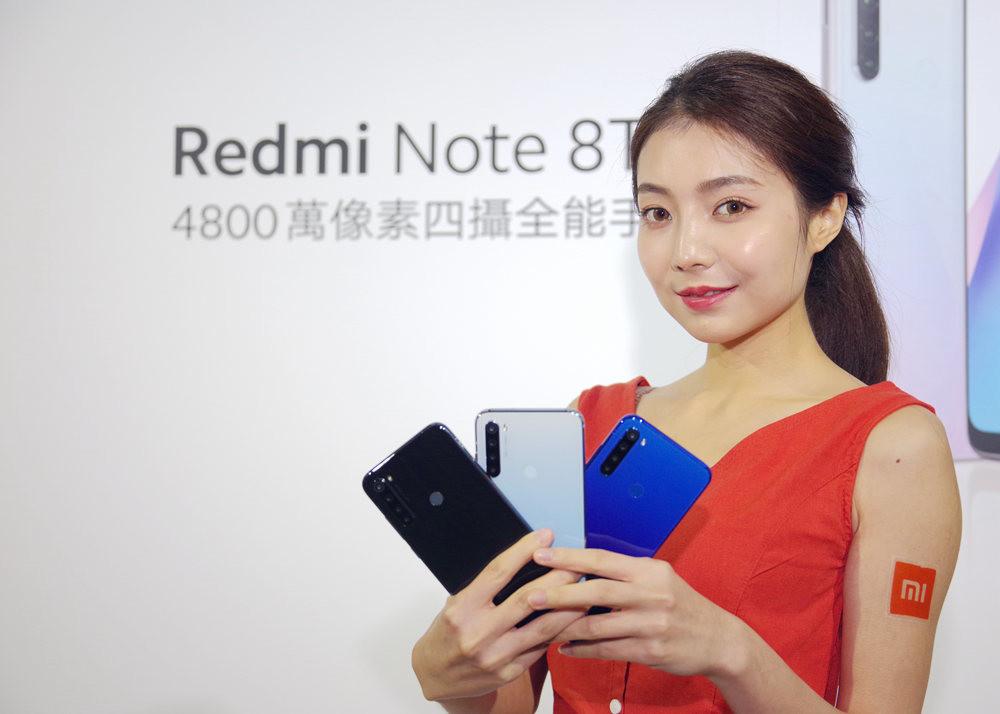 照片中提到了Redmi Note 8T、4800萬像素四攝全能手、וח,包含了不銹鋼、公共關係、通訊、上市、小工具