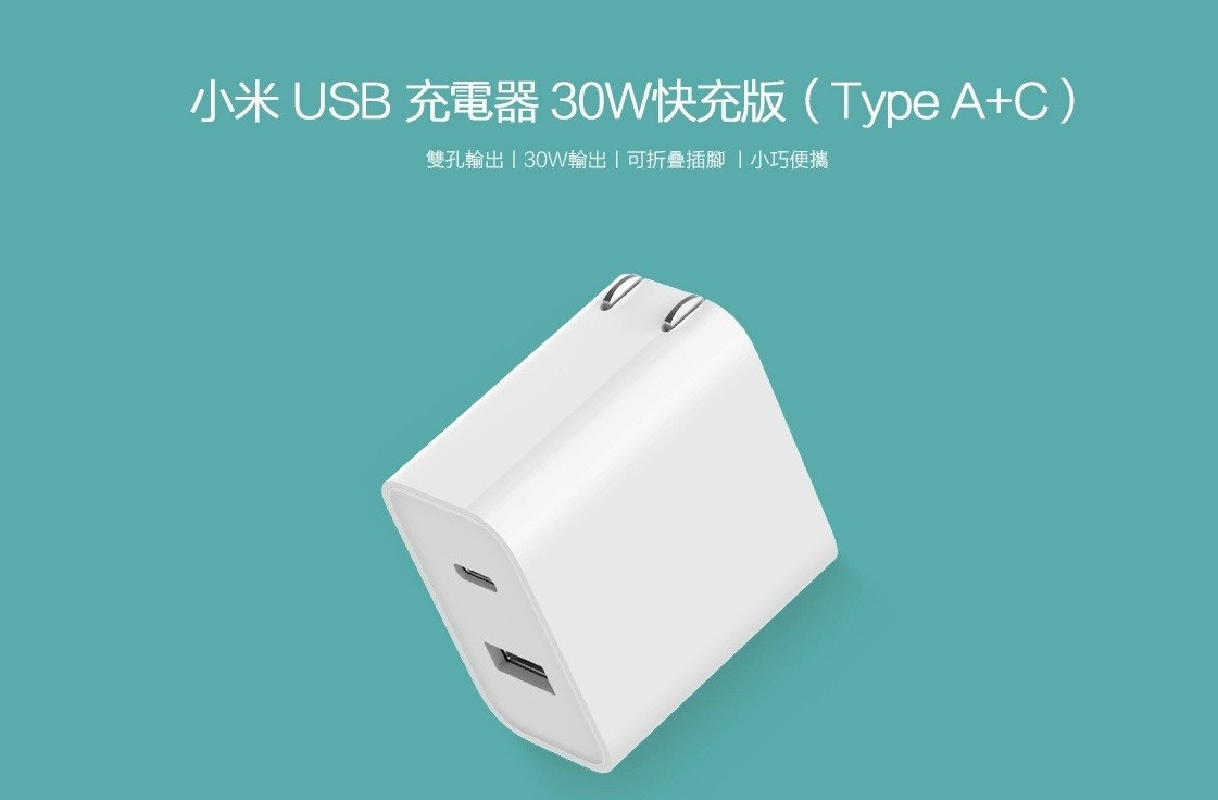 Battery charger, Quick Charge, USB-C, USB, AC adapter, Xiaomi, , Adapter, Anker USB Type C Wall Charger Power PowerPort Speed PD MacBook Pro, Volt, Battery charger, Product, Technology, Electronic device, Font