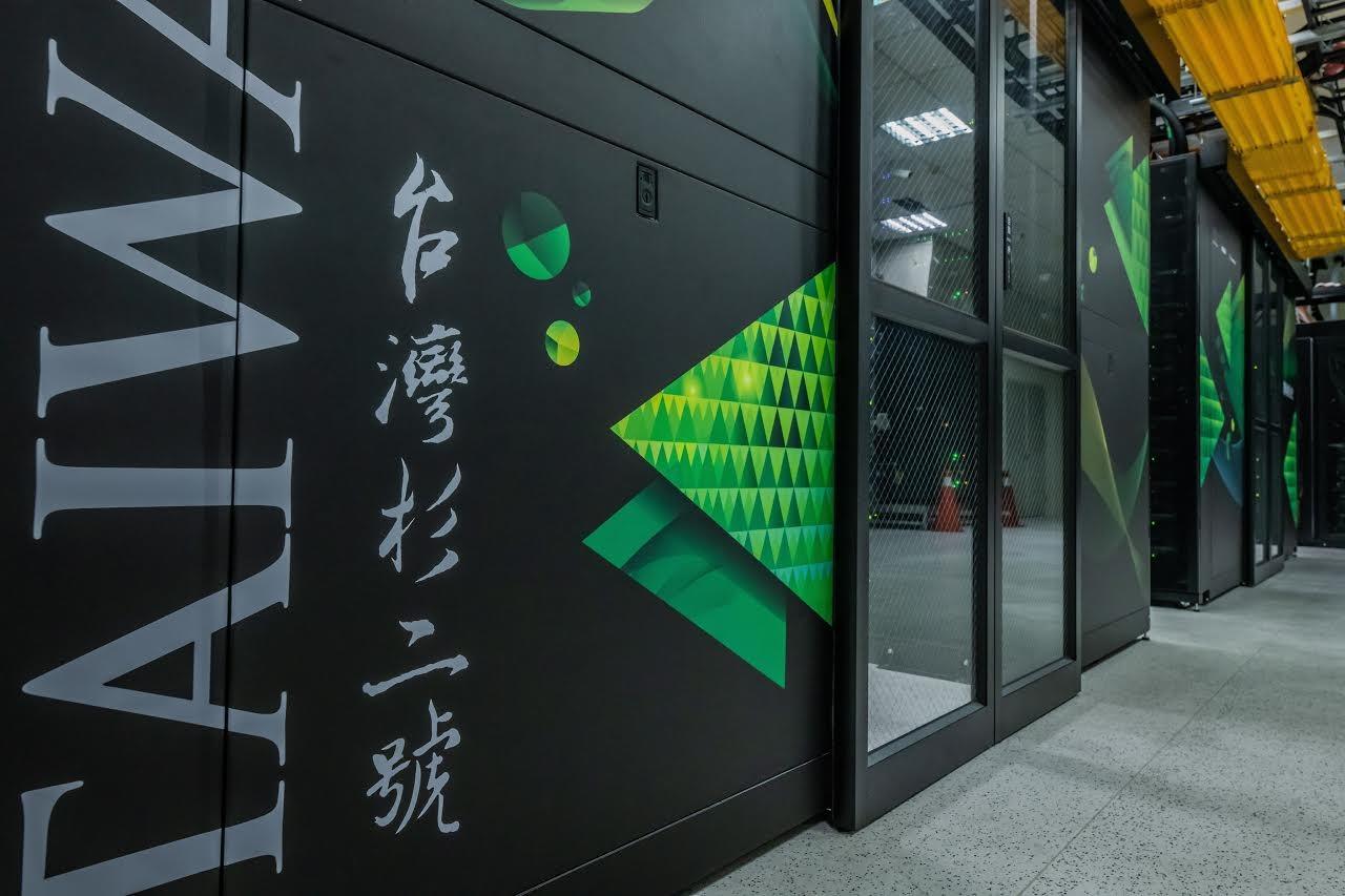 照片中提到了TAIWA、户湾杉二號,包含了建築、人工智能、台灣、超級電腦、情報