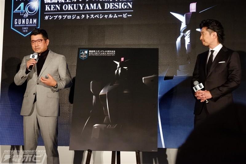 Ken Okuyama, Mobile Suit Gundam UC, Public Relations, Collaboration, Product, Tuxedo M., Gundam model, Technology, Range of motion, gentleman, Suit, Formal wear, White-collar worker, Event, Gentleman, Tuxedo, Performance, Businessperson