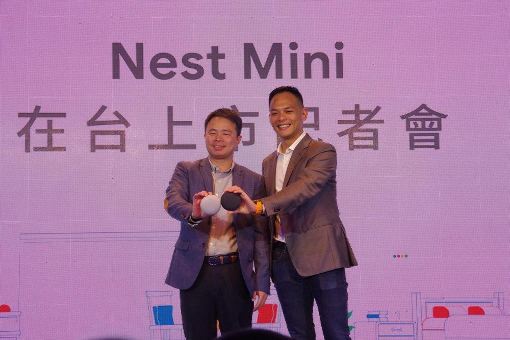 照片中提到了Nest Mini、在台上史者會,包含了真正的耶穌教堂、公共關係、通訊、香港浸會醫院、南玻集團控股