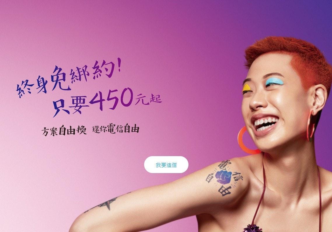 Hair coloring, Skin, Purple, Font, Hair, Beauty.m, beauty, Skin, Beauty, Cheek, Text, Chin, Forehead, Tattoo, Font, Lip, Eyelash