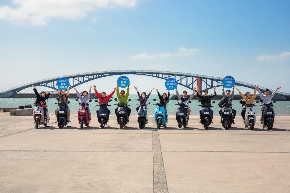 照片中提到了9ogoio、gogo、g0goio,包含了四彩虹橋、馬公、澎湖機場、澎湖、五郎郎
