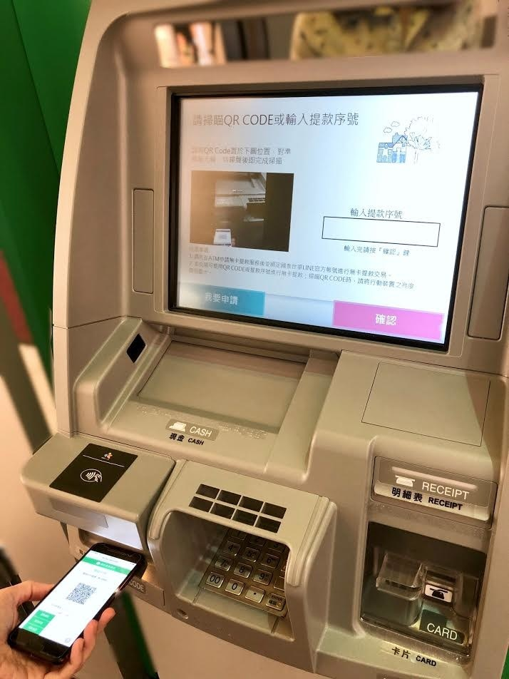 Display device, Personal computer, Multimedia, Electronics, Computer Monitors, display device, electronic device, technology, display device, automated teller machine, electronics, multimedia, personal computer