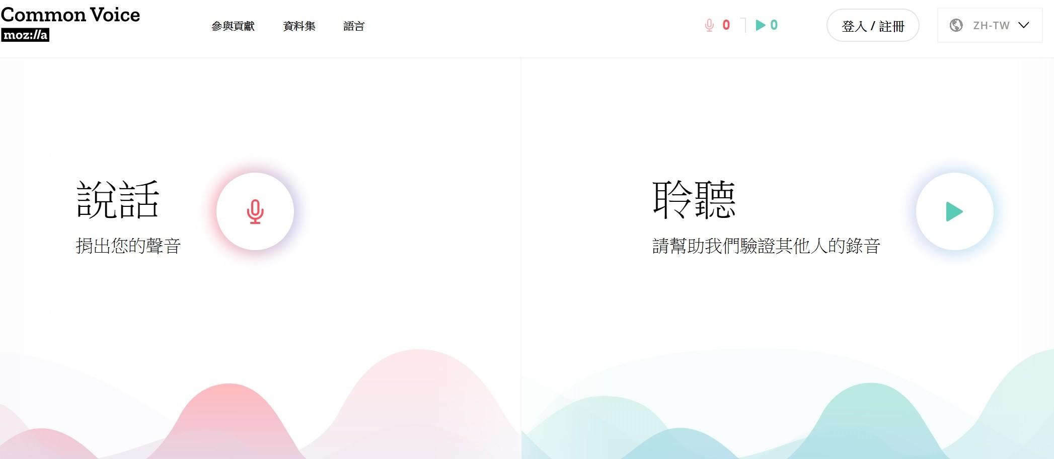Logo, Screenshot, Product, Line, Design, Product design, Desktop Wallpaper, Angle, Brand, Computer, website, Text, Font, Line, Circle, Screenshot, Sky, Design, Diagram, Graphic design, Graphics