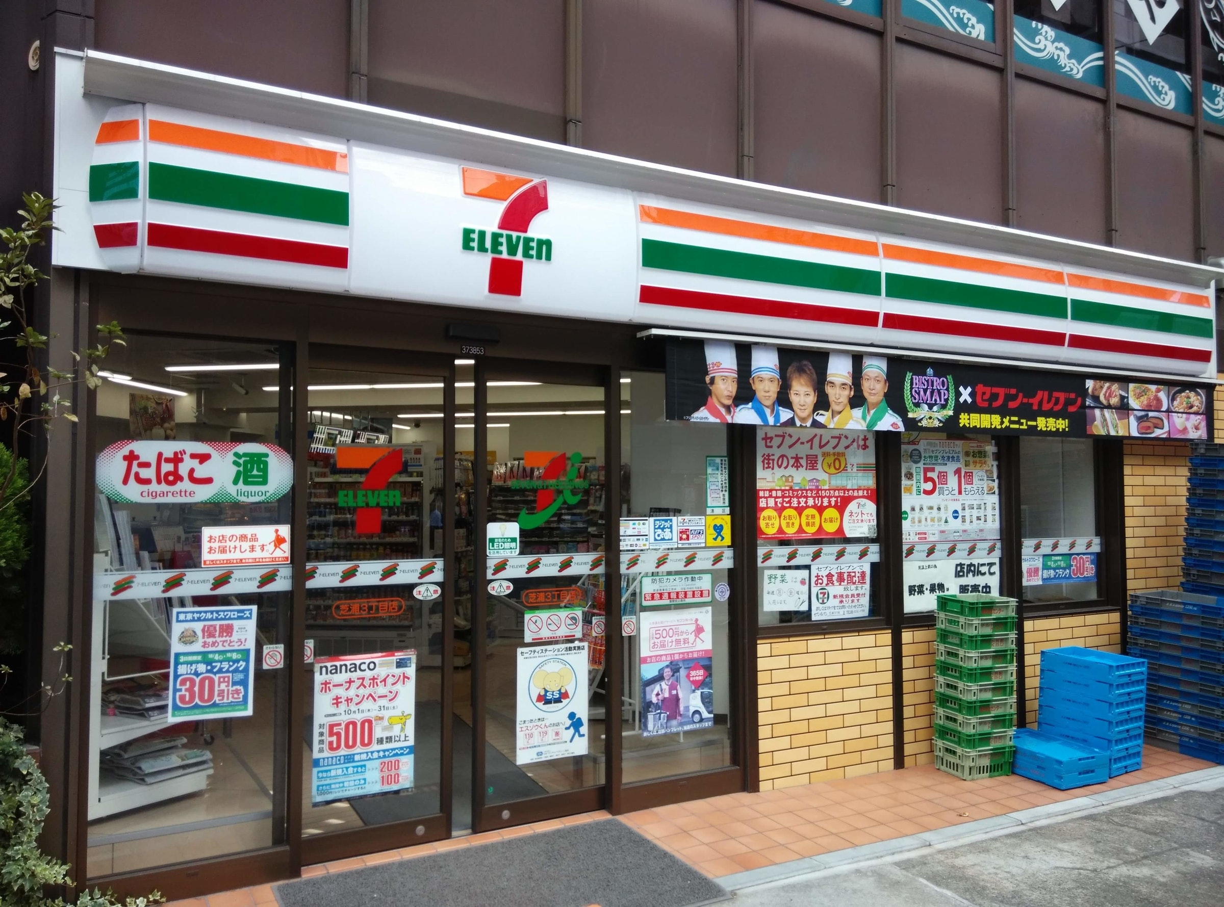 Convenience Shop, Restaurant, Fast food restaurant, Food, , 7-Eleven, Fast food, Supermarket, Grocery store, Convenience, 7 eleven, Convenience store, Building, Retail, Grocery store