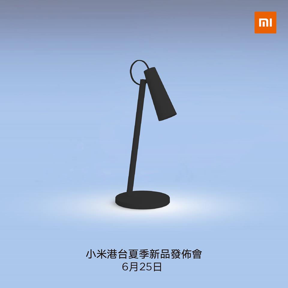 Street light, Product, Light, Street, Product design, Angle, Font, Design, Microsoft Azure, Sky, xiaomi, Font, Street light