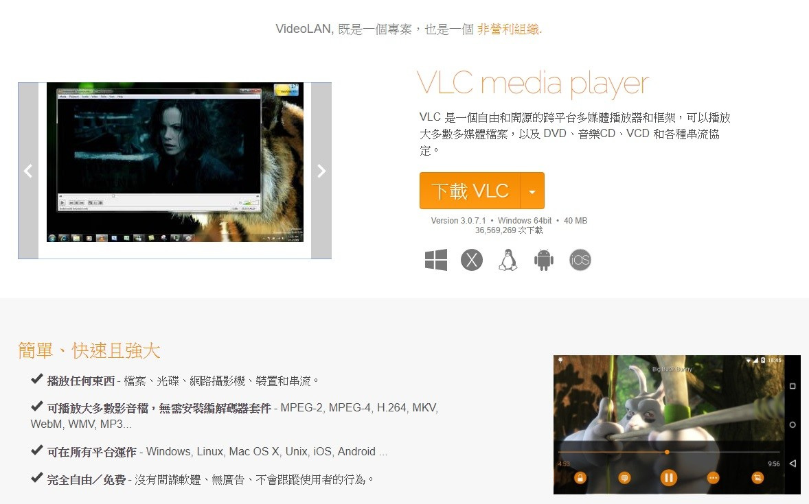 VLC media player, Media player software, Video file format, Audio Video Interleave, Video, Free video, Immersive video, Computer Software, File format, Video player, video player, Text, Website, Multimedia, Font, Technology, Screenshot, Web page