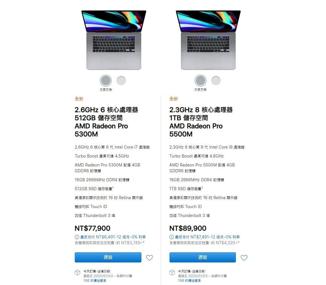 照片中提到了太空灰色、太空灰色、全新,包含了AMD Radeon Pro 5500m規格、Radeon Pro、蘋果MacBook Pro、英特爾酷睿i7、AMD公司
