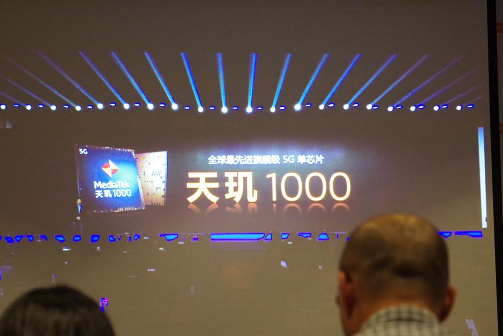 照片中提到了5G、全球最先进旗舰级 5G 单芯片、天现1000,跟Chromebook有關,包含了光、LED顯示屏、光、展示廣告、發光二極管