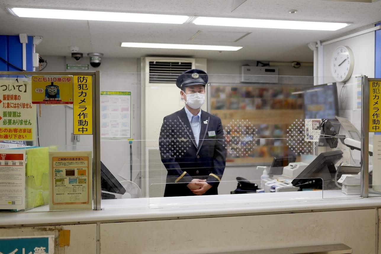 照片中提到了ついて)、振管兼車の、対象にはなりません,包含了日本、的YouTube、東日本鐵路公司