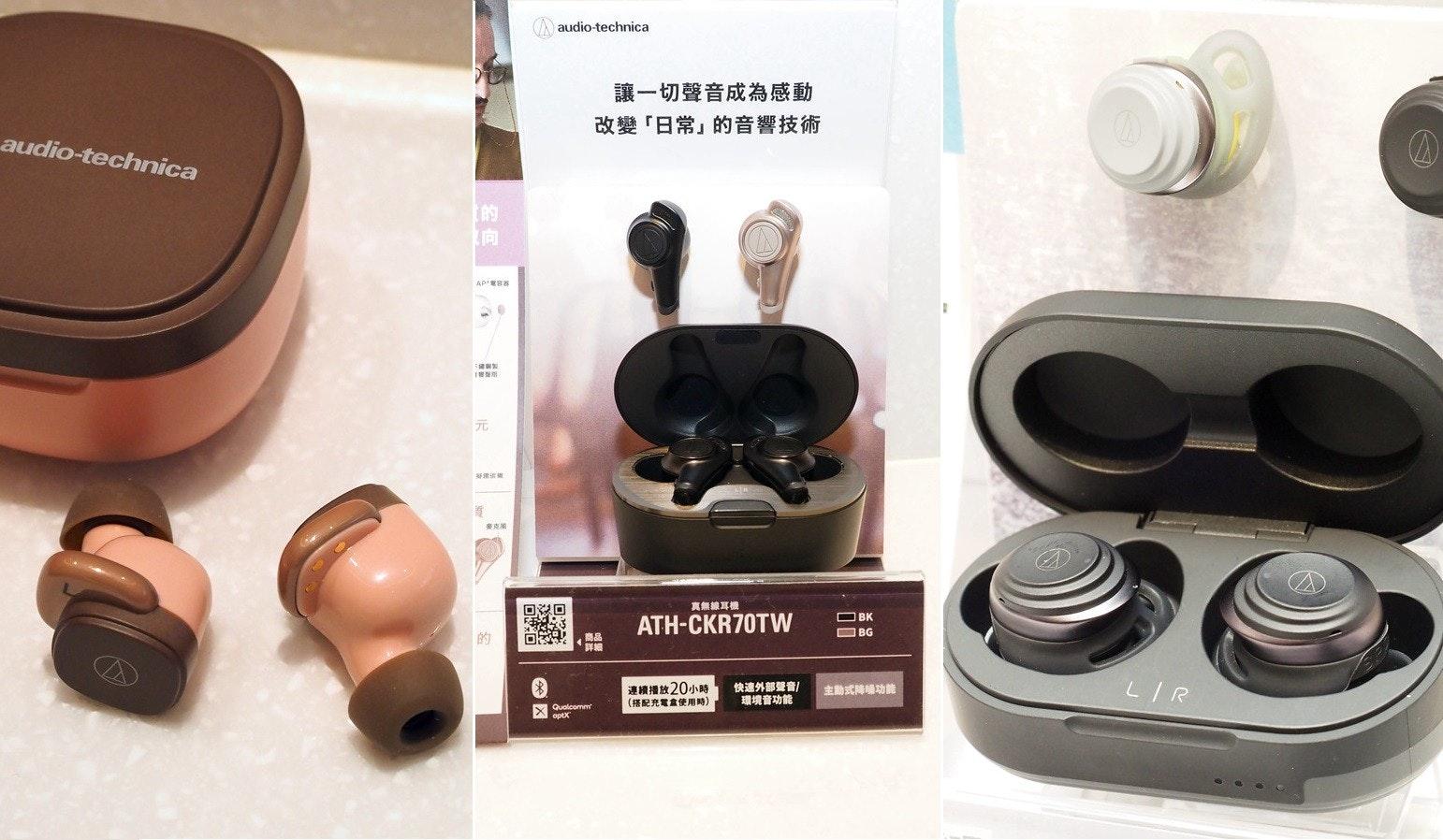 照片中提到了A audio-technica、讓一切聲音成為感動、改變「日常」的音響技術,跟LiquidHub有關,包含了小家電、產品設計、小家電、產品、設計