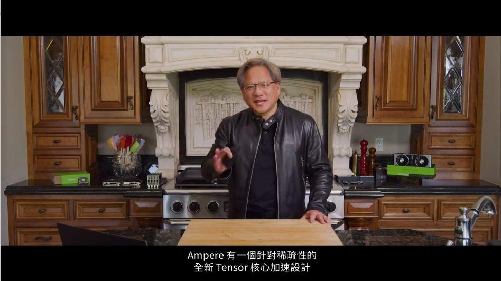 照片中提到了Ampere有一個針對稀疏性的、全新 Tensor核心加速設計,包含了NVIDIA GTC 2020、黃健森、英偉達、圖形處理單元、安培