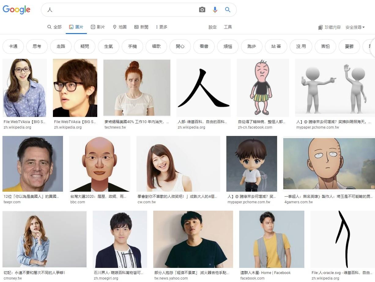 照片中提到了Google、人、:更多,包含了人類的中國符號、公共關係、牌、產品設計、人類行為