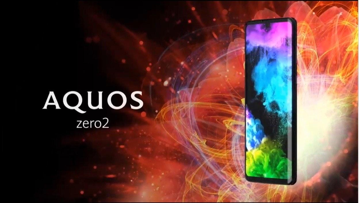 照片中提到了AQUOS、zero2,跟水族美國有關,包含了尖銳的aquos零2、夏普AQUOS zero2、夏普Aquos水晶、ROG Phone II、尖銳