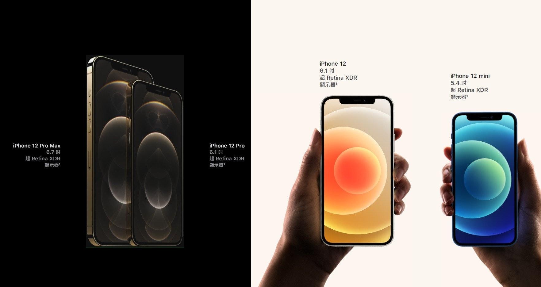照片中提到了iPhone 12、6.1吋、E Retina XDR,包含了電子產品、產品設計、產品、電子產品、字形