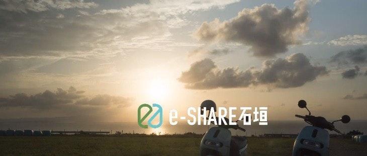 照片中提到了D e-SHAREGE,跟黃道帶航空航天有關,包含了天空、積雲、天空、日落、日出