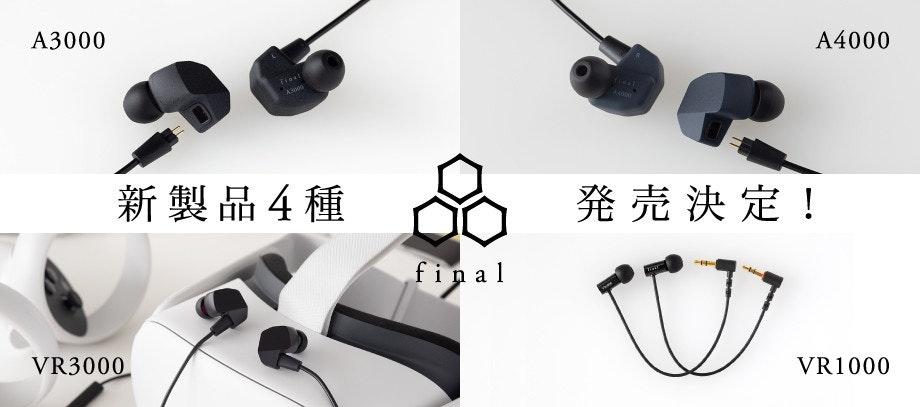 照片中提到了A3000、A4000、fiost,包含了最終音頻、視聽設備、最後、產品設計、耳機