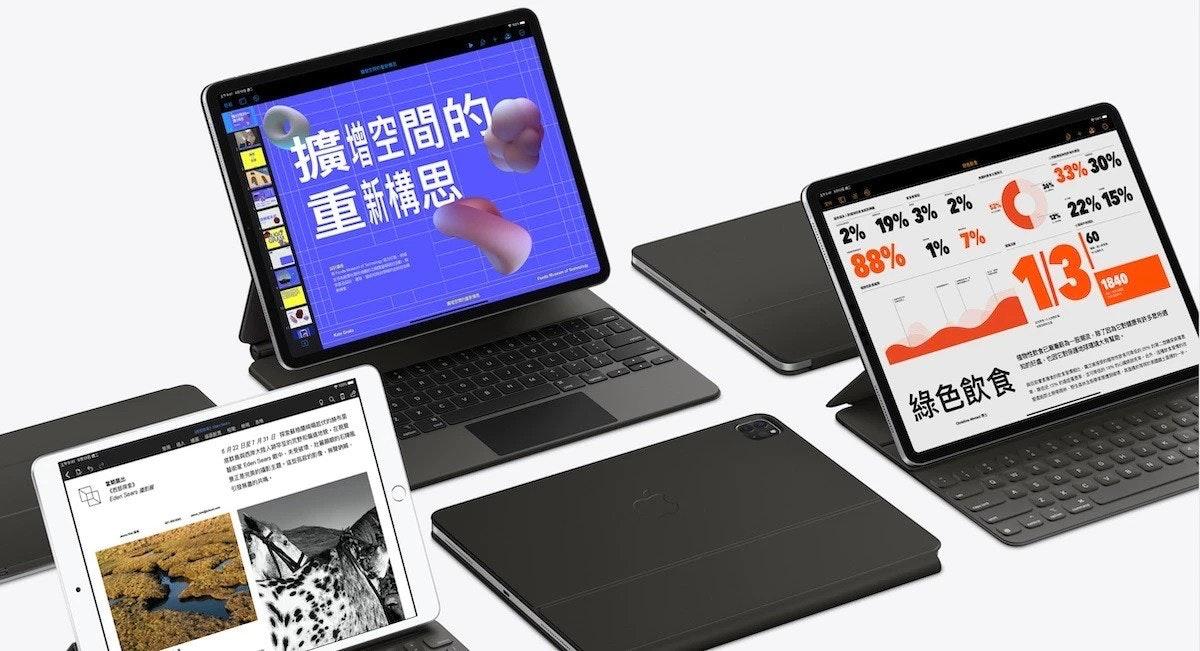 照片中提到了擴空間的。、重新構思、ED,包含了蘋果ipad pro魔術鍵盤、iPad Pro(12.9英寸)(第二代)、iPad 3、魔術鍵盤、計算機鍵盤