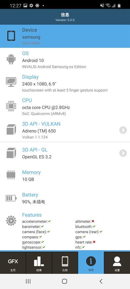 照片中提到了12:27 D ¢ *.、信息、Version: 5.0.0,包含了屏幕截图、屏幕截图、三星Galaxy A40、小米米9、华硕ZenFone