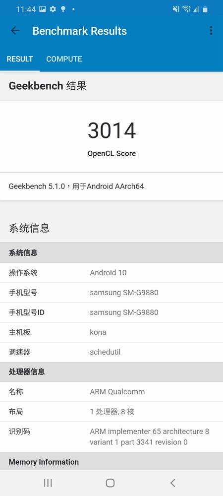 照片中提到了11:44 E ¢ O •、Benchmark Results、RESULT,包含了geekbench 5 iPad Pro 11、iPhone 11专业版、iPhone 11、Geekbench、基准测试