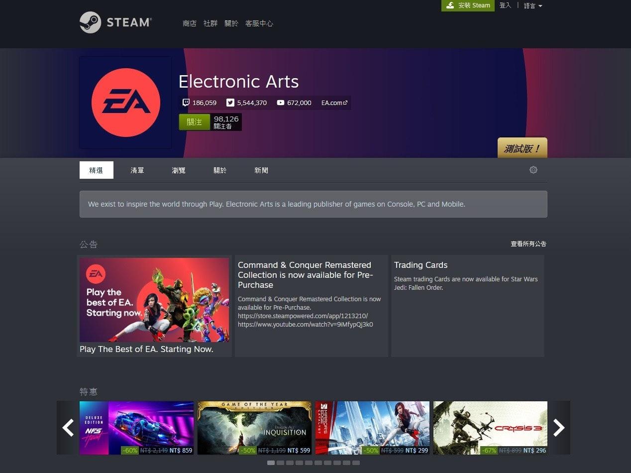 照片中提到了£ EE Steam、登入|語言▼、STEAM,跟蒸汽鏈接有關,包含了EA訪問、字形、極品飛車:轉變、數碼展示廣告、在線廣告