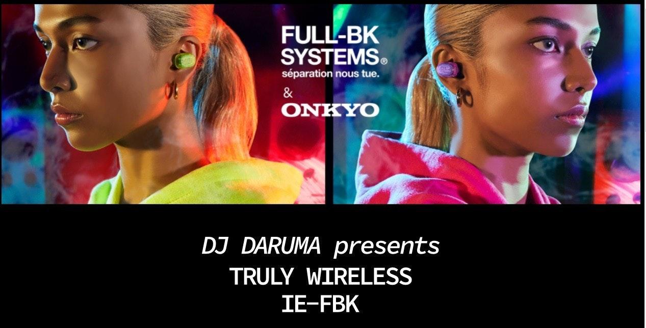 照片中提到了FULL-BK、SYSTEMS、séparation nous tue.,跟安橋有關,包含了安橋、染髮、專輯封面、海報、歌曲