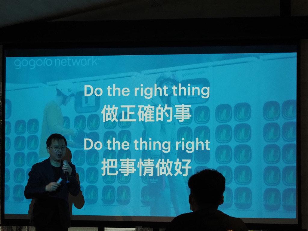 照片中提到了gogoro network、000onetwork、Do the right thing,包含了標誌、LED背光液晶屏、投影幕、平板顯示器、顯示裝置