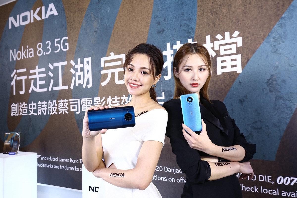 照片中提到了NOKIA、當、Nokia 8.3 5G,包含了諾基亞、公共關係、產品、諾基亞、上市