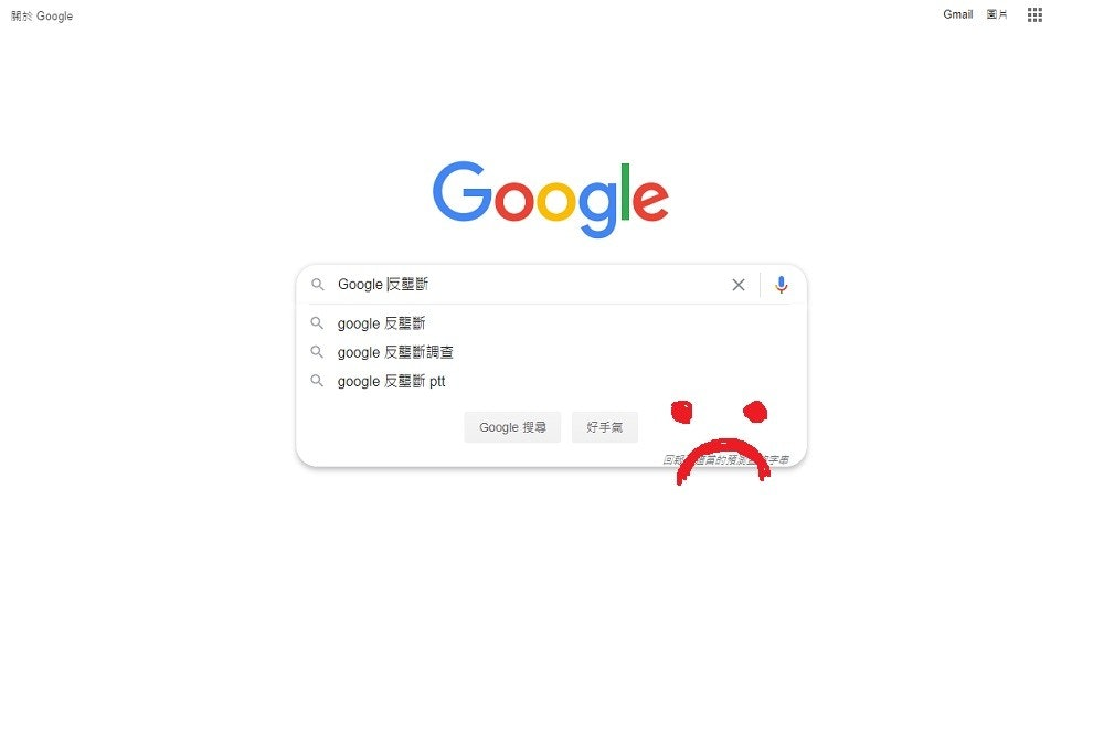 照片中提到了關於Google、Gmail 国片、Google,跟G套房有關,包含了谷歌、產品設計、牌、產品、儀表