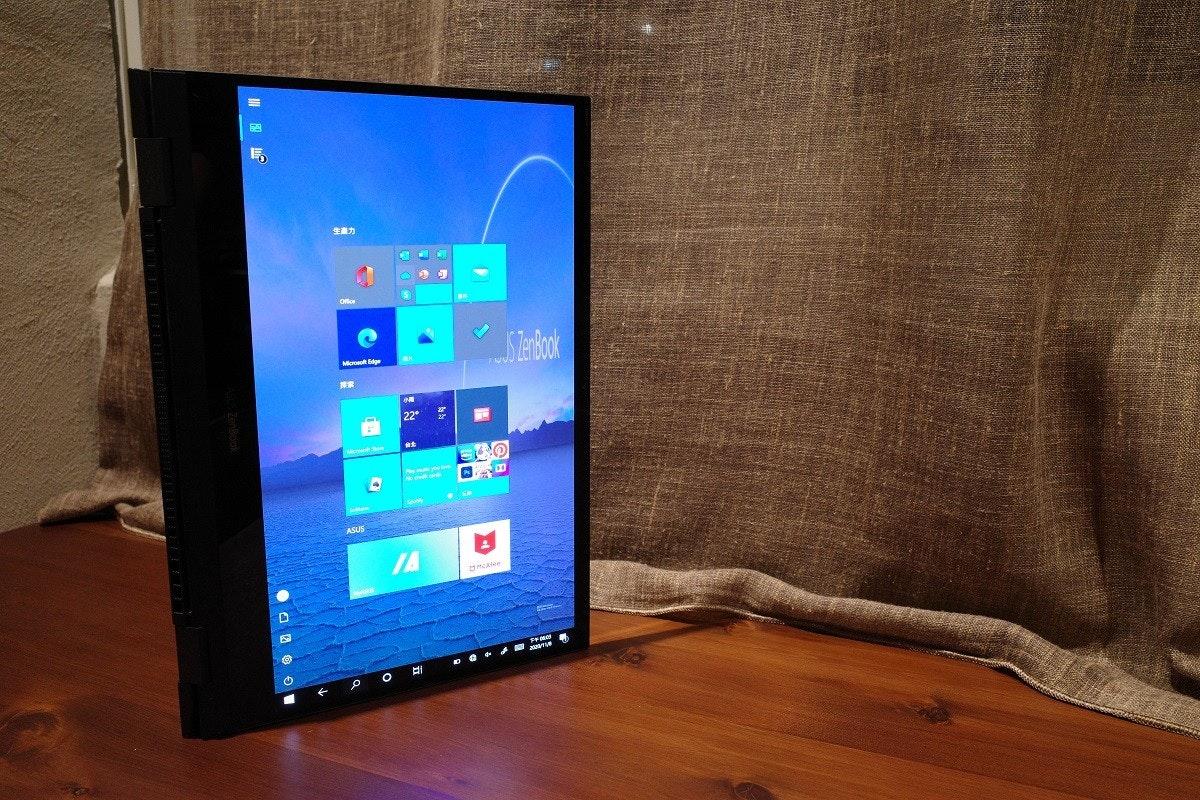 照片中提到了生產力、Mcrosoft Edge、22,包含了小工具、LED背光液晶屏、液晶電視、電腦顯示器、電視機