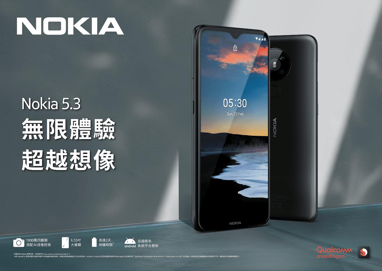 照片中提到了NOKIA、Nokia 5.3、05:30,跟諾基亞、高通公司有關,包含了諾基亞、功能手機、手機、諾基亞9 PureView