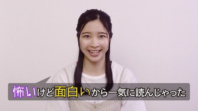照片中提到了怖いけど面自いから一気に読んじゃった,包含了肩、NHK、NHK受信料、イラネッチケー、NHK ITEC Inc.
