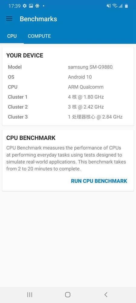 照片中提到了17:39 *国。 、Benchmarks、CPU,包含了iPhone 11 Geekbench 5、虚拟机管理器、虚拟机、Geekbench、虚拟化