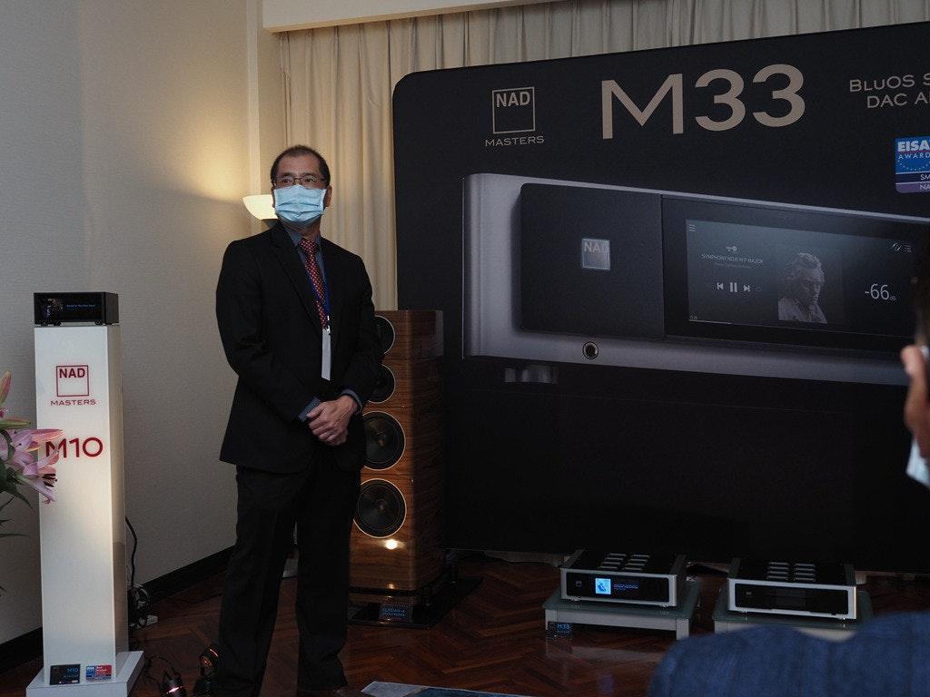 照片中提到了- M33、BLUOS S、DAC A,跟NAD電子、NAD電子有關,包含了小工具、公共關係、通訊、介紹、多媒體