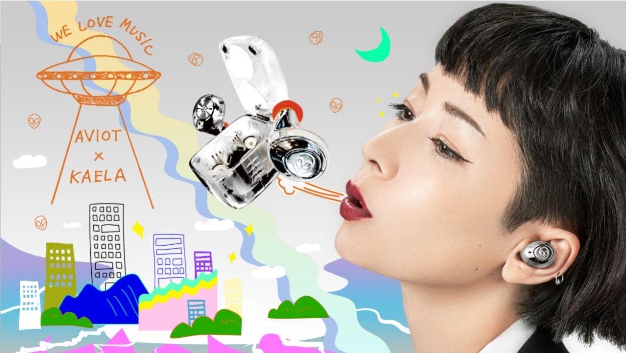 """照片中提到了LOVE、MUSIC、WE,包含了木村凱拉、木村凱拉、KAELA 2020 在線直播""""夢幻島""""、模型、之字形壯舉。建築信息模型"""