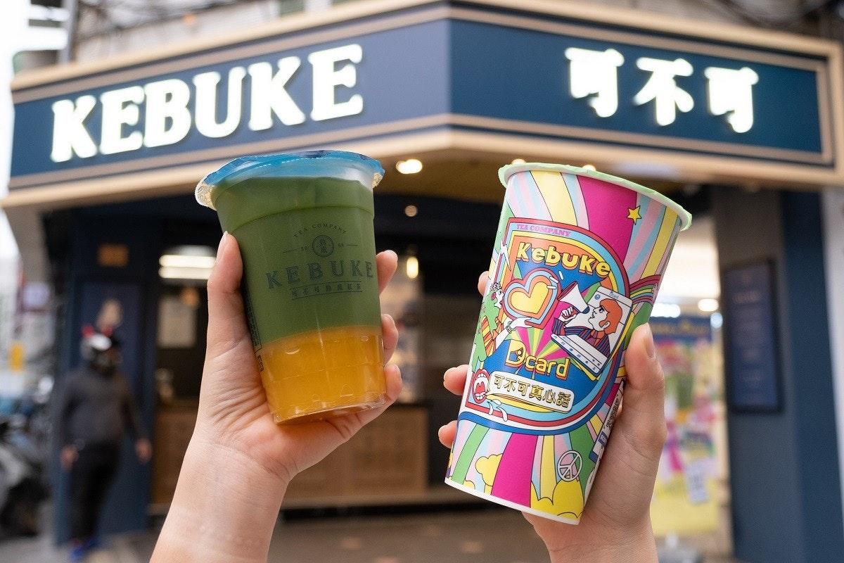照片中提到了可不可、KEBUKE、Kebuke,跟奇多有關,包含了喝